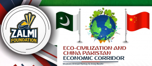 Eco-Civilization and China Pakistan Economic Corridor